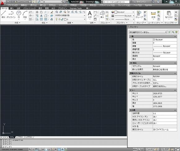 19インチ画面のオートキャド(AutoCAD)