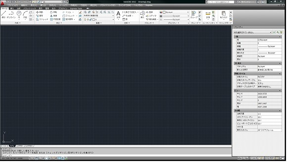 24インチ画面のオートキャド(AutoCAD)