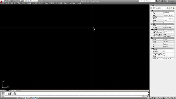 オートキャド(AutoCAD)の作業画面