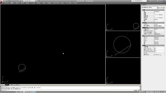 設定後のオートキャド(AutoCAD)画面